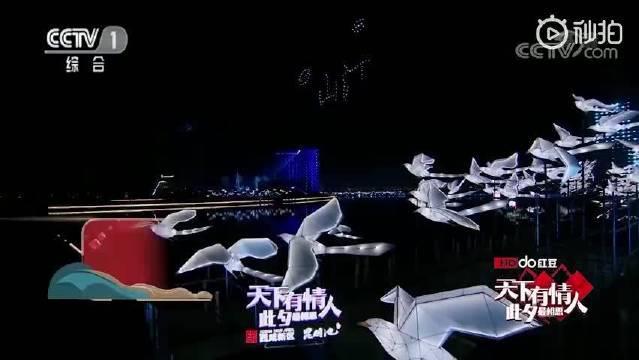 睡前舞台分享~ 蔡徐坤《山河无恙在我胸》 山河无恙在我胸……