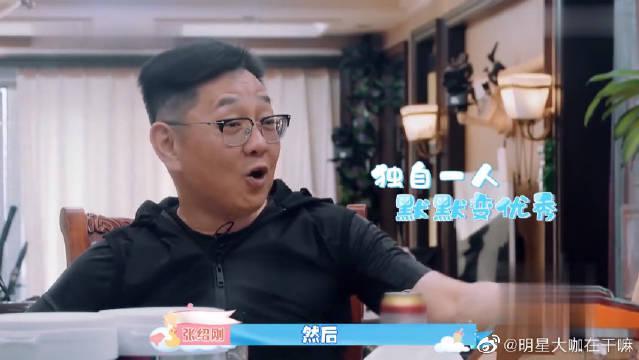 王弢骗张绍刚不去健身,结果一个人跑去偷练?
