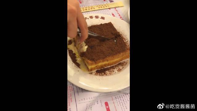 这个黑巧克力芝士蛋糕超好吃!入口即化超爽~
