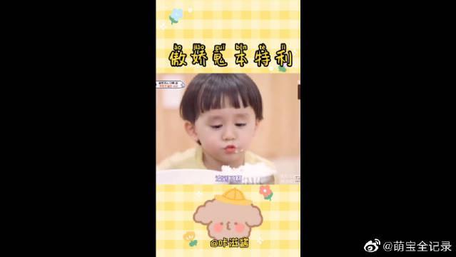 傲娇鬼本特利,小辣椒名场面,荣获本特利长大后黑历史第一名!