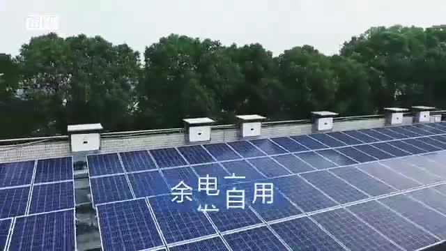 """上海地铁车库里的""""发电厂"""",年发电量够跑20万公里"""