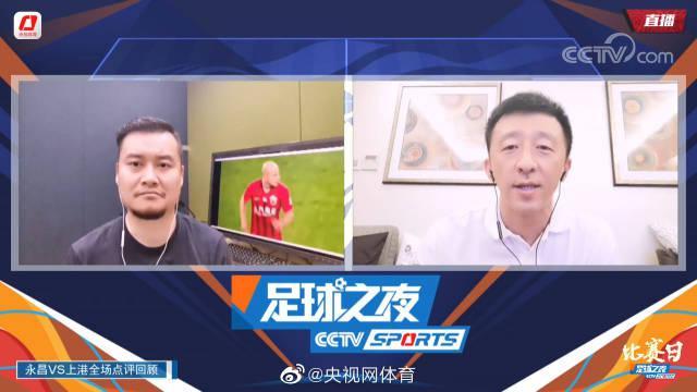 刘越:上海上港的防守做得更好