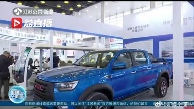 """扬州""""轻量化""""盛会搭桥项目合作 引领汽车产业转型升级"""