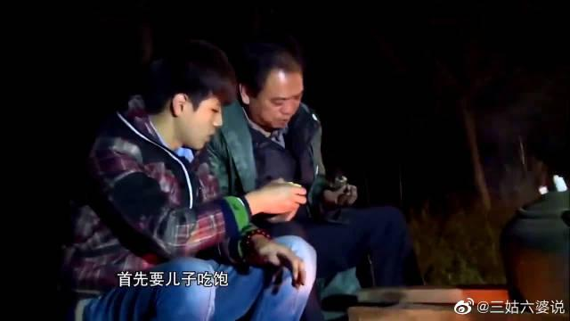 父子上演《爸爸去哪儿》? 感觉杨桐父子关系越来越好了!