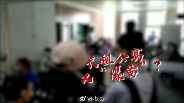 """广州又一长租公寓""""爆雷"""",中介卷款跑路,租客房东双双被坑"""