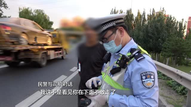 水泥搅拌车路遇民警突然停车 司机:我看见你就不敢走了