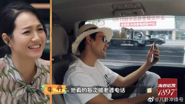 黑老婆专业户袁弘日常发糖~ 演播室个个都化身柠檬精了!
