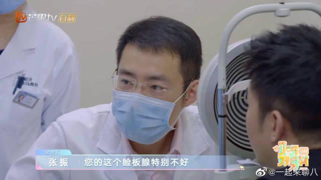 杨迪30岁的身体50岁的眼睛 工作强度大 每天又是看手机