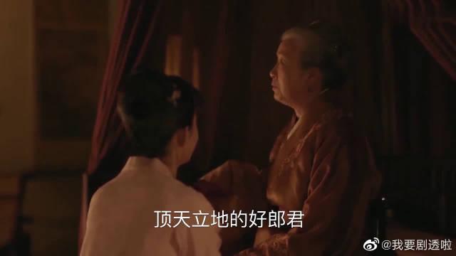 顾廷烨明兰新婚之夜甜炸了 二叔绝对是个高手 《知否知否应是绿肥红瘦》