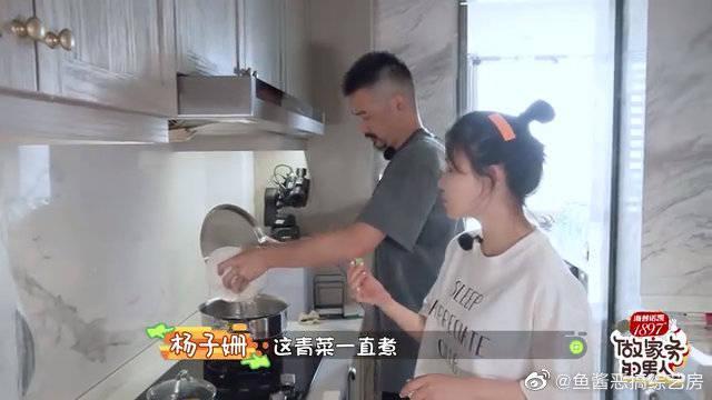 《做家务的男人》 杨子姗曝光健康餐食谱!