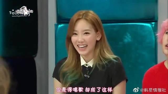 徐贤通过打泰妍来解压?