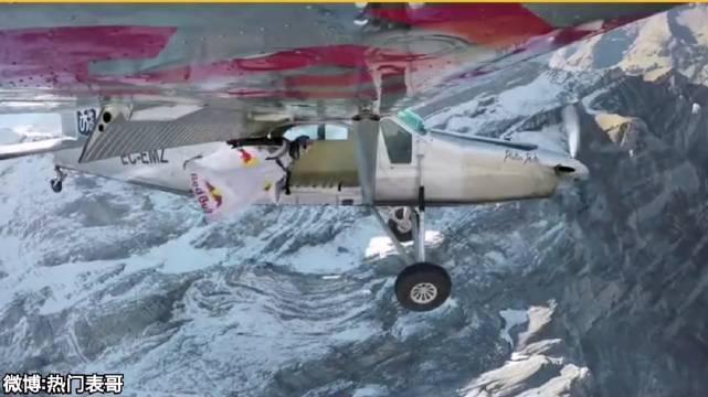 这个厉害了,翼装飞行直接在高空飞进飞机里面……
