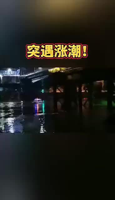 福州5少年闽江游泳,突然涨潮……