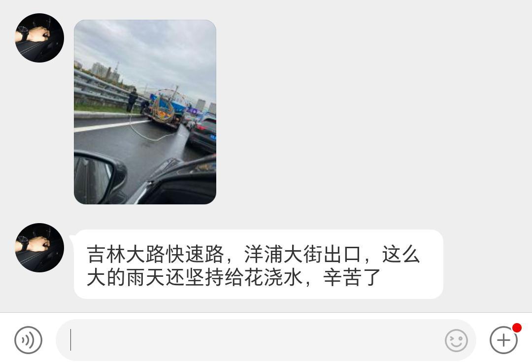 网友爆料: 吉林大路快速路,洋浦大街出口……
