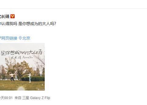 铂悦旅拍:尤长婧新歌上线,包含青春记忆的婚纱值得你关注