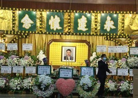 一路走好!TVB知名老戏骨正式出殡火化,遗照由两个子女亲自捧出