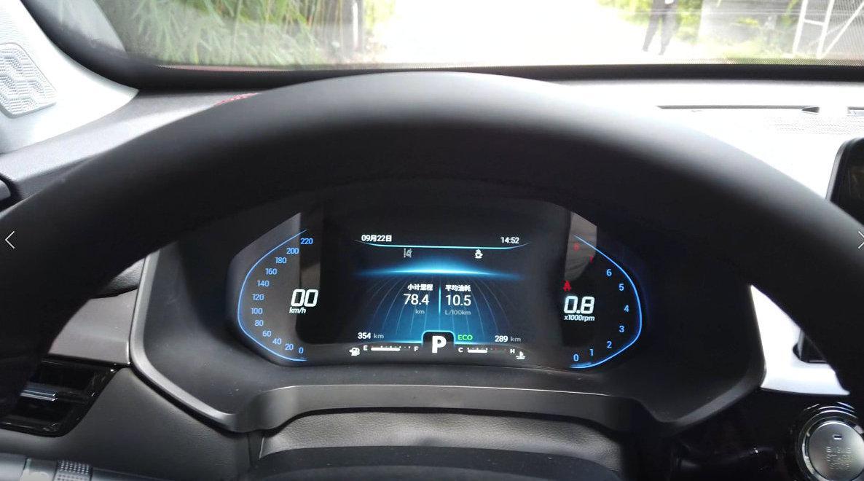 视频:顶配10万元的瑞虎5x,倒车影像的清晰度你们觉得可以打几分?