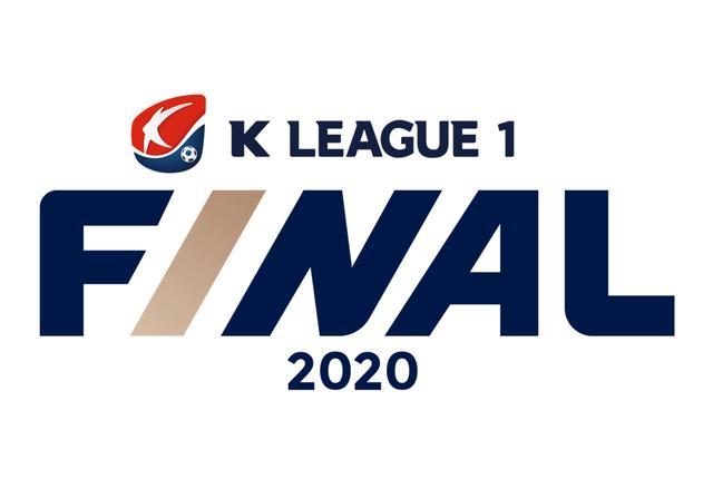 最后的战役!2020K联季后赛赛程出炉,各队命运最后的救赎