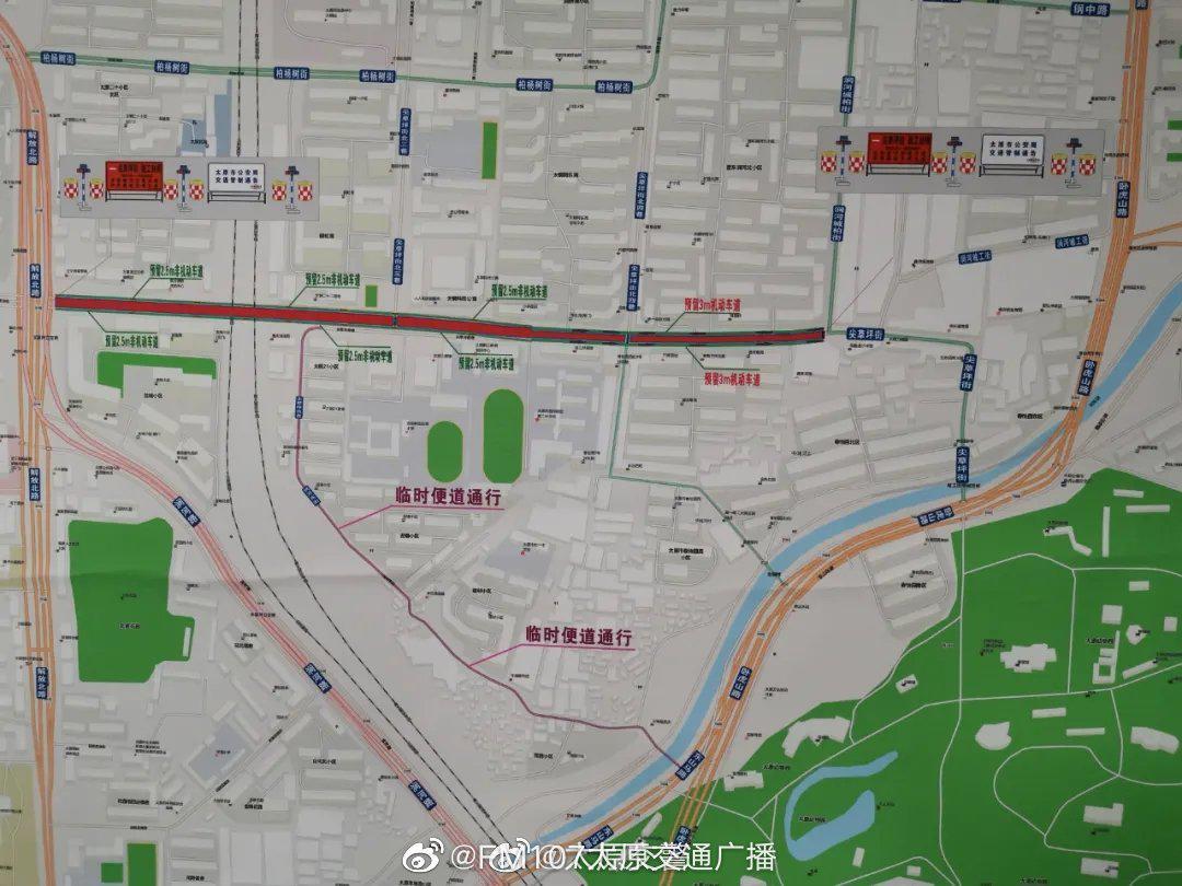 道路施工丨尖草坪街(解放北路--涧河城柏街)9月26日起封闭