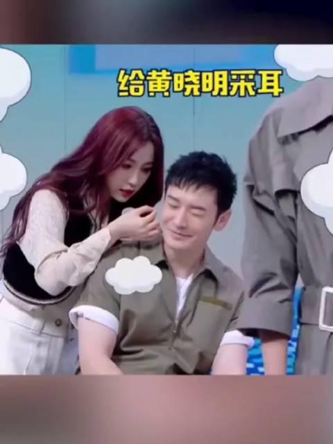 震惊!!!中国顶级女团成员梦想居然是采耳 哇哦要是成真的话……