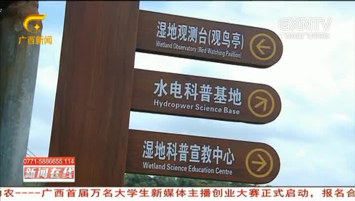 广西星级乡村旅游区出炉 国庆假期约不约