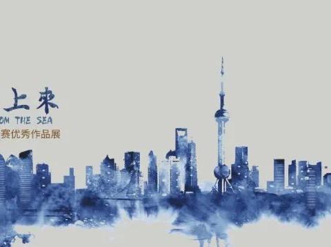 周慧珺杯 · 上海楹联书法大赛优秀作品江浙巡回之南通展隆重举行