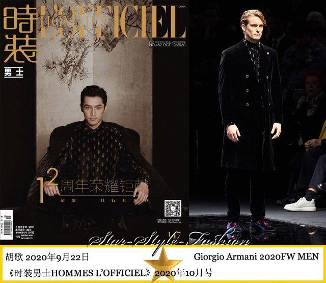 胡歌身着giorgio armani2020秋冬男士系列佩斯利花纹丝绒衬衫登《时装男士》