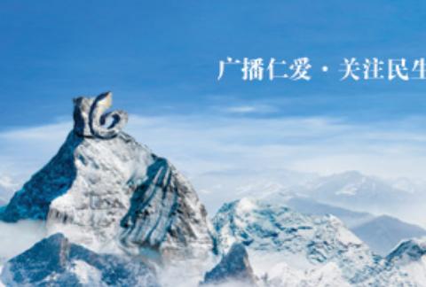 广生堂:专注全球抗乙肝病毒药物,积极完善知识产权布局