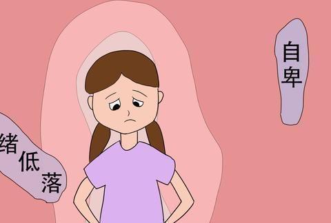 孩子心理越自卑,这5个表现就越突出,超过2个家长就要重视了