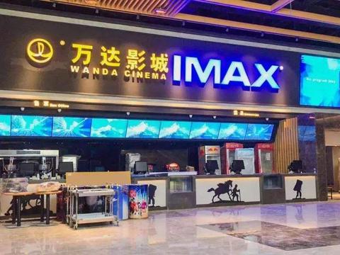 万达电影上半年巨亏近16亿,王健林还能撑得住吗?