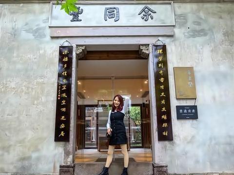 """临海有一座""""奇妙的房子"""",百年宅院中藏着书店民宿,你去过吗?"""