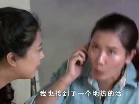 女人进城11:夫妻做的坏事被揭露,上当受骗,受尽委屈还被刁难