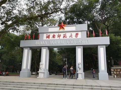 湖南省内高校文理科投档线排名分享,这4所双一流大学毫无悬念!