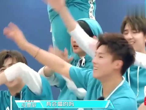 张远马雪阳唱跳《棉花糖》?热巴合唱全场嗨,周震南却在道歉?