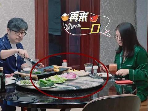 做明星确实舒服!看李湘家一天的日常,除了担心发胖,真人生赢家