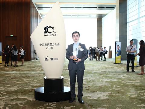Polymaker荣获2020安永复旦中国最具潜力企业奖