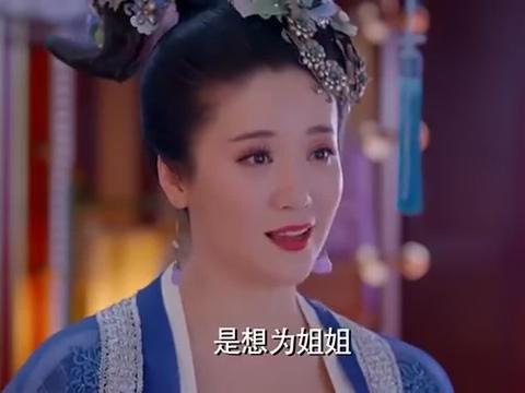 心机女得势竟让贵妃帮她穿鞋,谁知皇上旨意传来,下一秒直接打脸