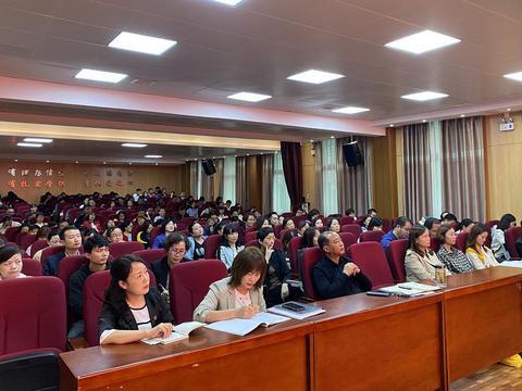 汉阴县初级中学党支部第三季度党课如期开讲