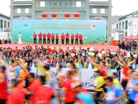 2020安远东江源·三百山马拉松赛