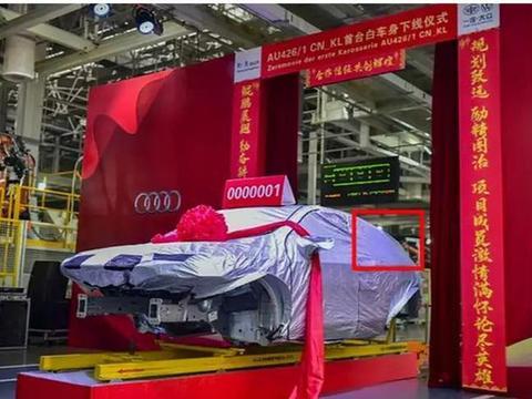 快讯|北京车展奥迪Q5L轿跑型SUV将全球首发 多款性能车型亮相