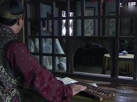 老头让徒弟去钱庄取钱,不想秦淮河却在银票上留了一手