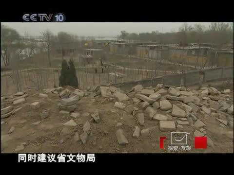 洛阳曹魏大墓发掘记 ——发现曹操墓(一):大墓惊现
