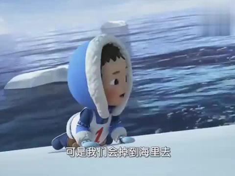 超级飞侠:浮冰快坍塌裂开,小狗们拉着雪橇车,带着安德生脱险了