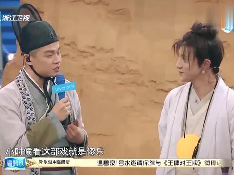 众明星谈心愿,每个都很感人,王祖蓝的打篮球着实搞笑