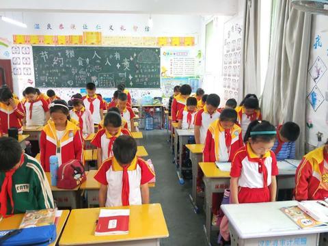 """汉阴县漩涡镇中心小学举行""""九一八""""国耻纪念活动"""