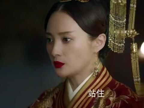贱人得势,皇后竟然威胁皇帝?网友:真可怕