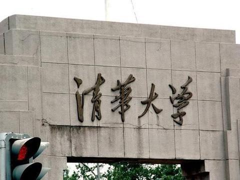 在这个排行榜中,清华大学排名79,得分2.87,连新乡医学院都不如