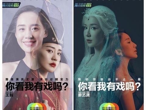《演员请就位》阵容再更新:张贵妃,林有有及新晋跨界演员已就位