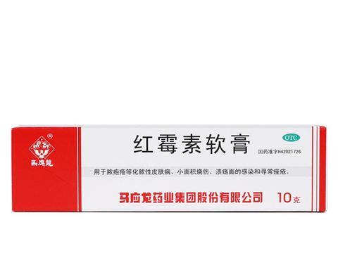痘痘怎么快速消除 皮肤科医生推荐的祛痘产品 真心好用效果好