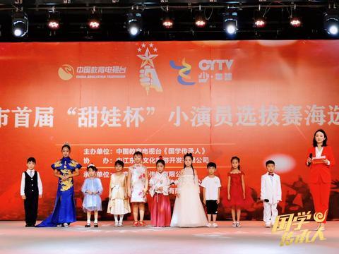 中国教育电视台《国学传承人》栏目第二季海选在四川内江拉开帷幕